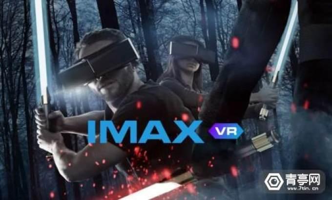 继VR体验店的下一个风口,VR影院能否成为VR变现的突破口? – VR资讯网 - 有质量的VR资讯和VR新闻
